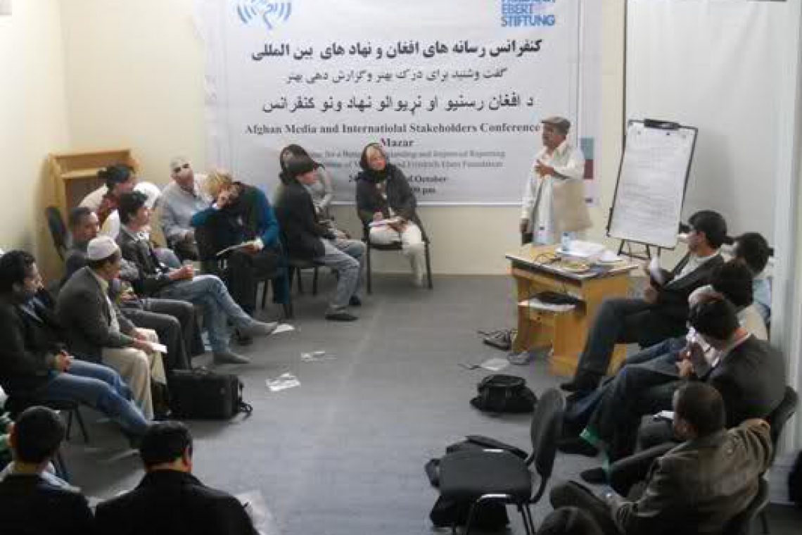 Conference on better reporting ended in Mazar