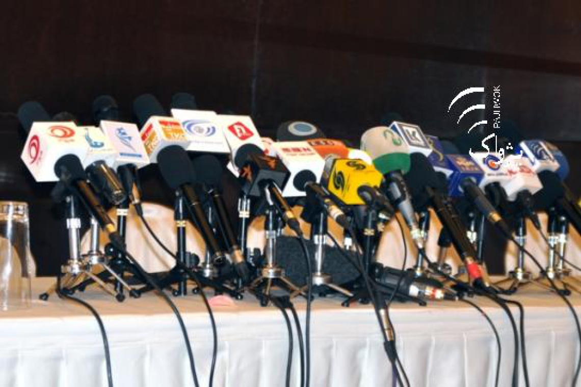 Two-day media expo due tomorrow in Kabul