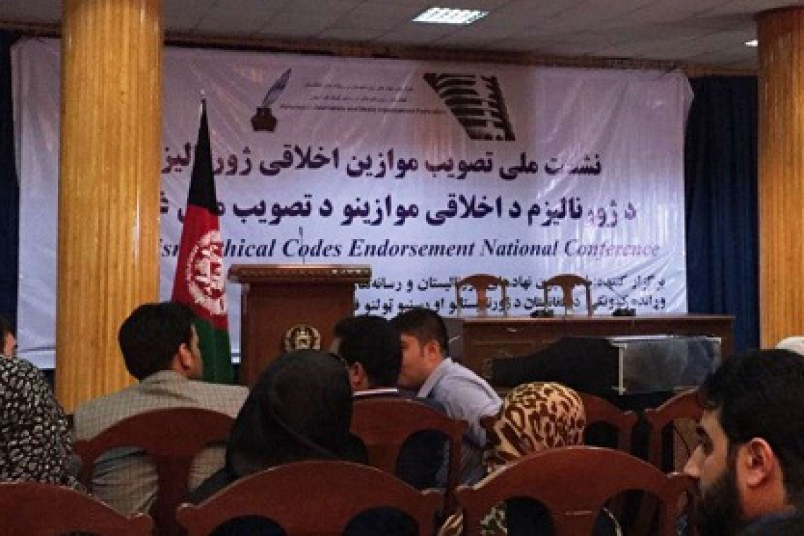 Afghan Journalists Approve National Code of Ethics