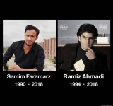 Two Journalists among the victims of deadly Kabul double bombing