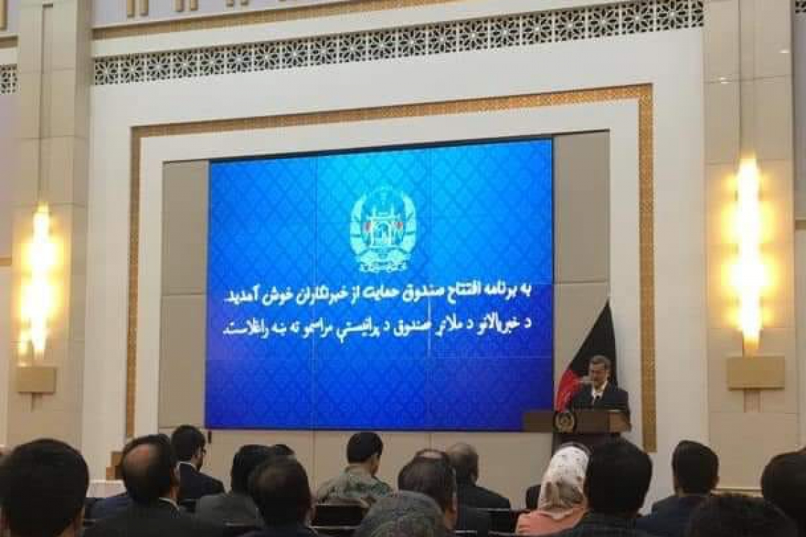 Afghan President Ghani Re-Launches Journalist Support Fund