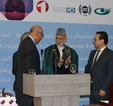 Afghanistan's Radio & Television Union Launched