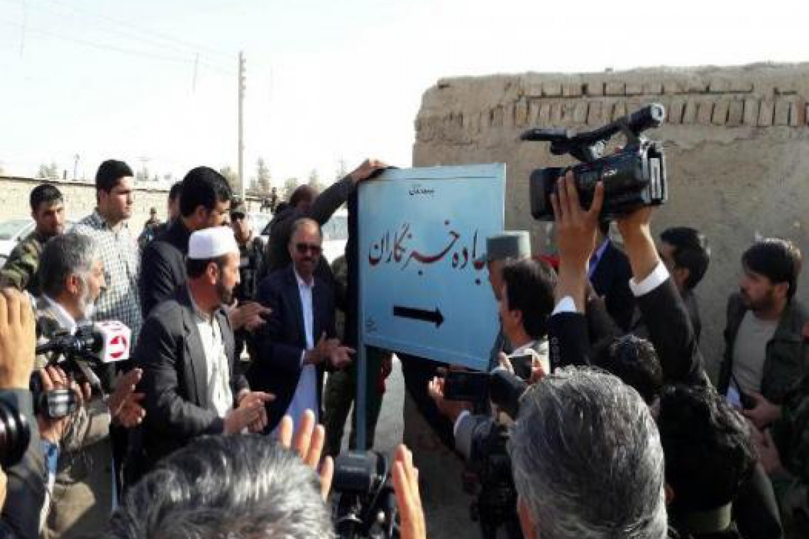 Road renamed in Zaranj to honor journalists