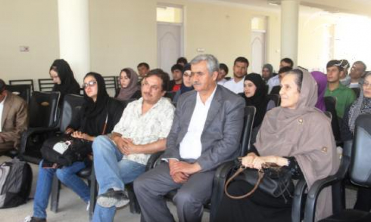 Jawzjan female journalists form union