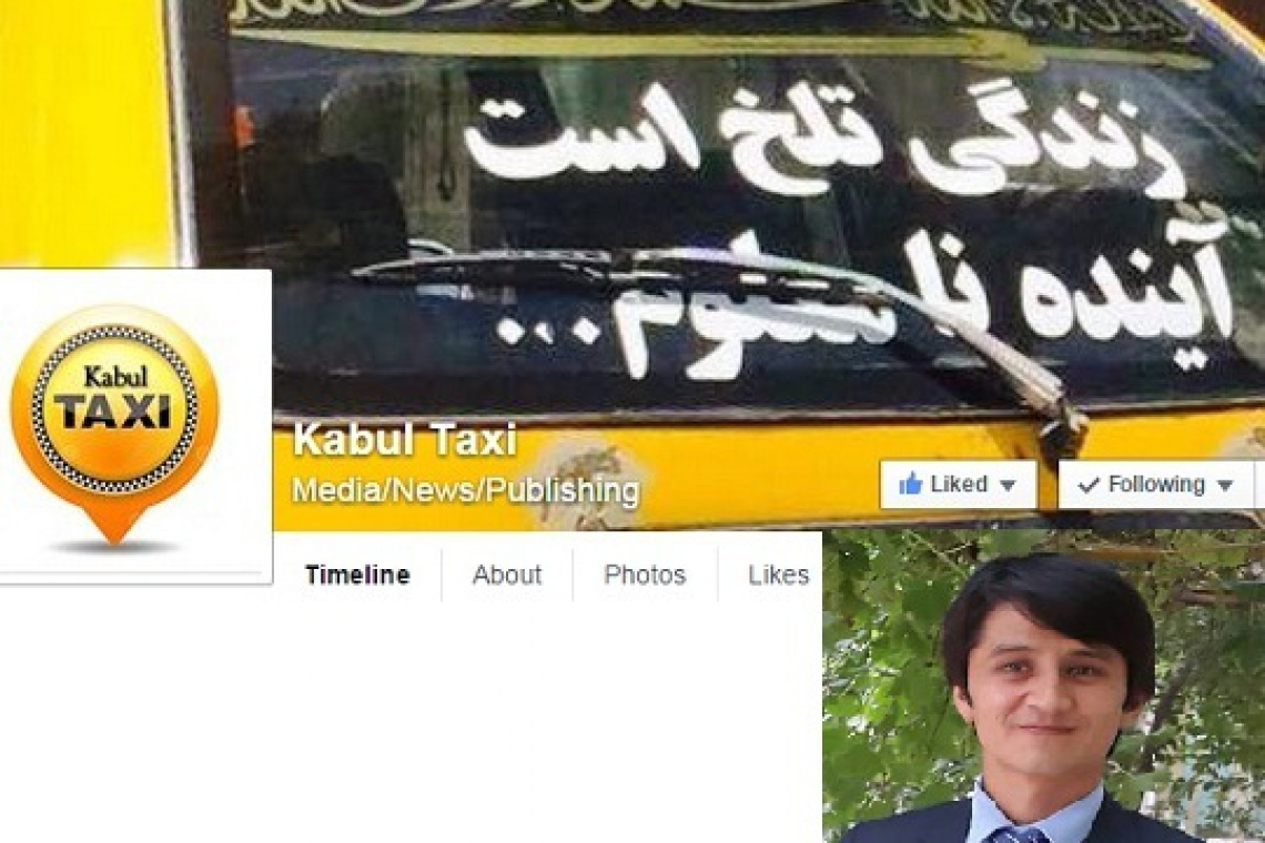 Afghan satire 'Kabul Taxi' angers spies, journalists summoned for questioning