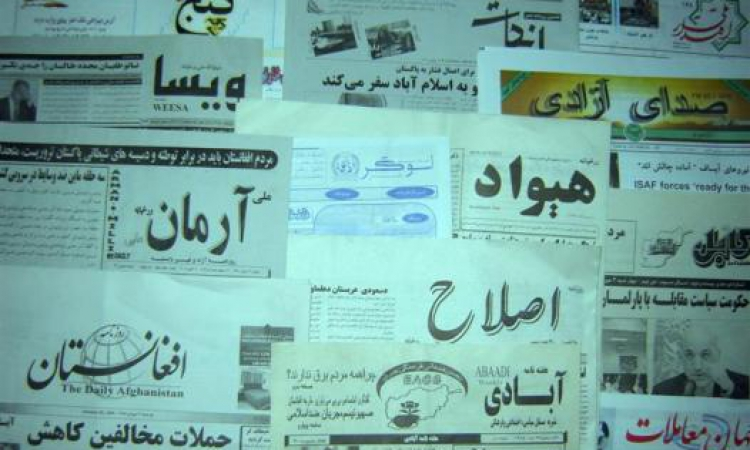 Ghazni newspapers hit stalls again after 2 years