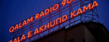 Local radio station blown up in eastern Afghanistan