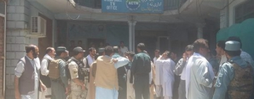 AFJC strongly condemns attack on local radio station in Eastern Nangarhar province