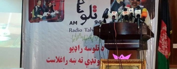 New AM radio goes on air in Paktika