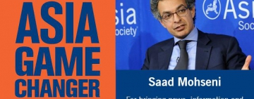 Asia Society honors Saad Mohseni with Asia Game Changer Award
