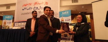 Journalist of the Year 2015: Waheed Paiman